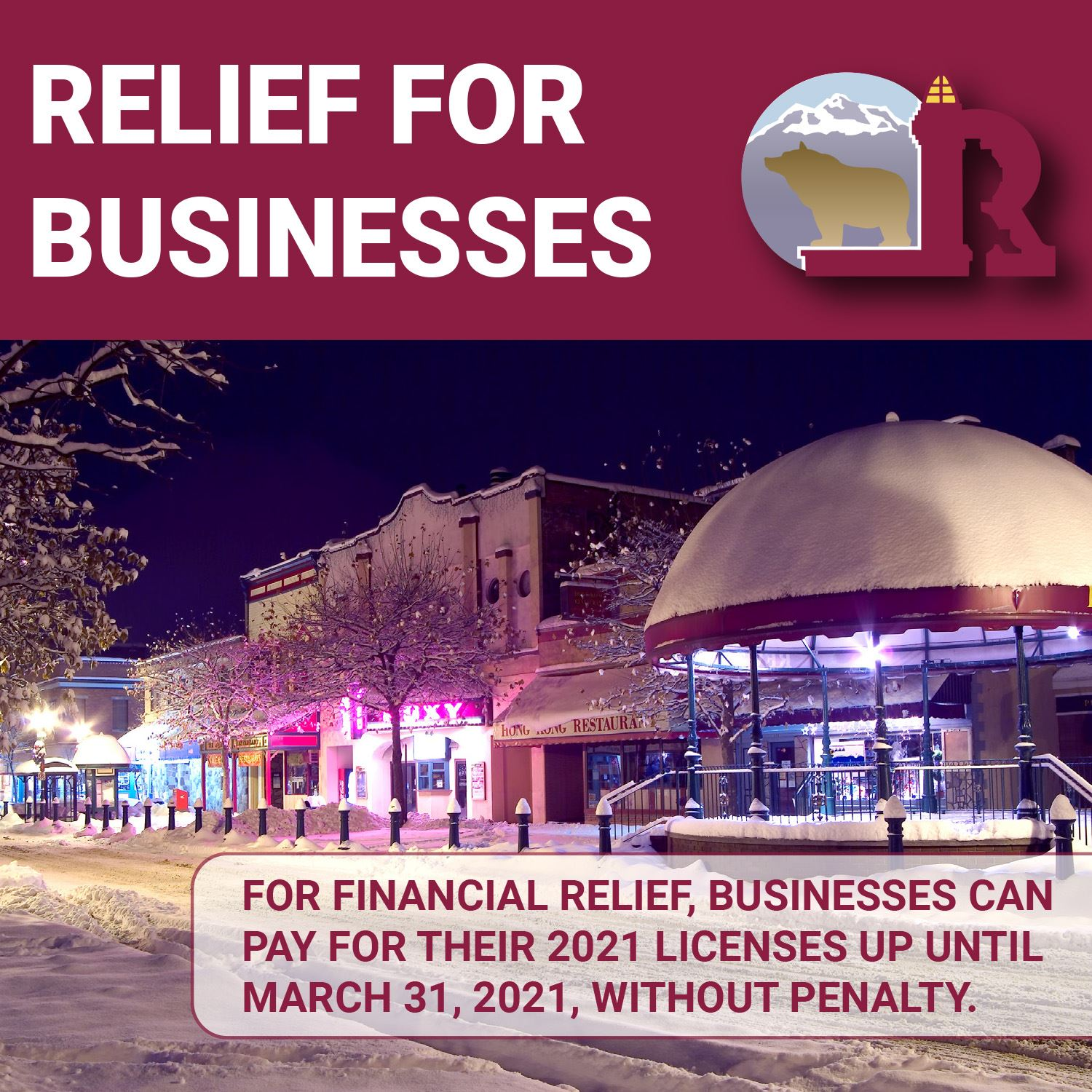 Business License Financial Relief 2021